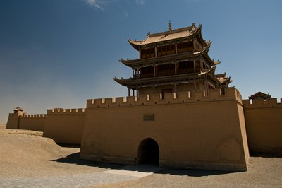 fort at Jiayuguan